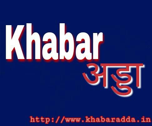 KHABARADDA